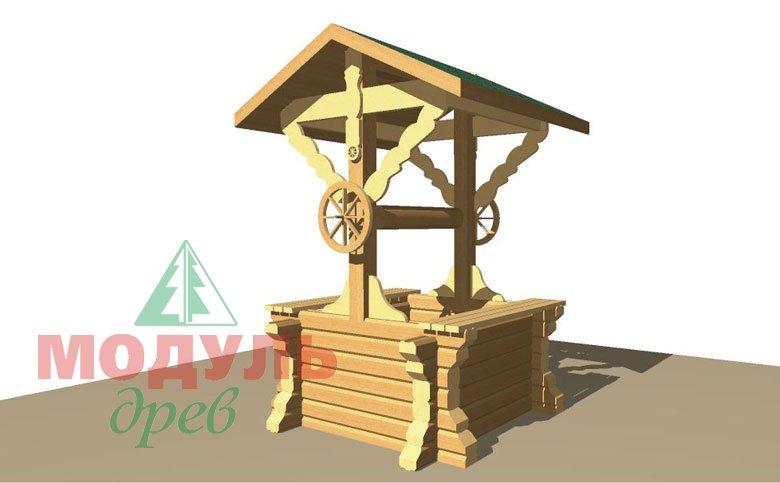 Проект деревянного колодца из бруса - макет 1